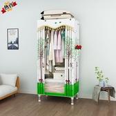 衣櫃 衣柜簡易布衣柜 單人學生宿舍鋼管加厚經濟型 布藝小號衣櫥長60cm 【快速出貨】