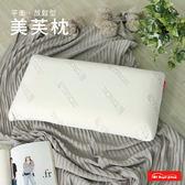 【R.Q.POLO】My Angel Pillow 美芙枕-記憶枕/乳膠枕/支撐釋壓(1入)
