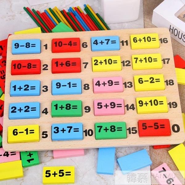 兒童積木玩具3-6周歲女孩寶寶1-2歲嬰兒益智男孩木頭幼兒早教男孩  女神購物節 YTL