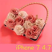 【萌萌噠】iPhone 7  (4.7吋)  立體高雅雙色玫瑰保護套 帶掛鍊側翻皮套 支架插卡 錢包式皮套