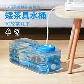 扁方形矮水桶長方桶家用功夫茶純凈pc塑料儲水桶泡茶用茶臺飲水桶 【夏日新品】