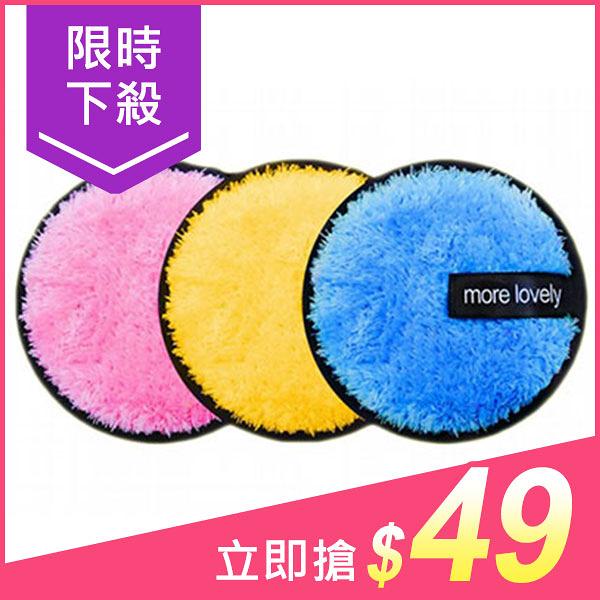 more lovely 洗臉甜甜圈(1入) 【小三美日】馬卡龍色系/懶人清水卸妝神器 原價$59