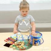 木質磁性兒童釣魚玩具套裝3-6周歲小男女小孩寶寶益智力涂鴉手工 【東京衣秀】