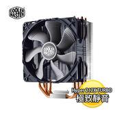 Cooler Master 酷媽 Hyper 212X TURBO CPU 風扇 散熱器