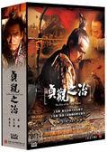 貞觀之治 DVD ( 馬躍/金士傑/沈孟生/苗圃 )