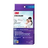 3M專業級靜電空氣濾網(片裝)
