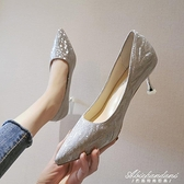 法式水晶鞋婚鞋新娘單鞋子小高跟鞋女2020年新款細跟銀色伴娘3cm5 黛尼時尚精品