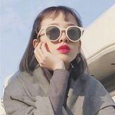 太陽眼鏡 墨鏡女白色框復古小框圓形潮男太陽鏡 台北日光