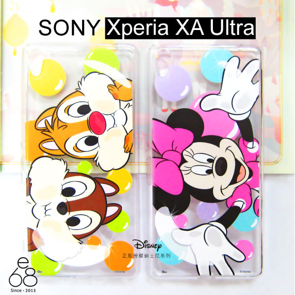 正版授權 迪士尼 SONY Xperia XA Ultra 魔幻系列 手機殼 透明殼 軟殼 米奇 米妮 史迪奇 保護套