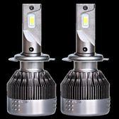 汽車led大燈H4H7H1H11燈泡12v高亮前大燈總成h3前霧燈燈光改裝 時尚教主