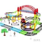 小汽車軌道車電動小火車模型套裝三2-3-6周歲兒童益智玩具車 aj3579『美好時光』