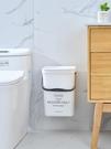 垃圾桶壁掛式垃圾桶帶有蓋廁所衛生間廚房廚余專用免打孔懸掛墻手提收納 智慧 618狂歡