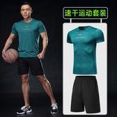 健身房運動套裝男速乾衣薄款透氣夏季 寬鬆休閒跑步短袖上衣訓練服