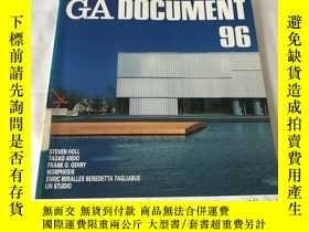 二手書博民逛書店GA罕見Document 96(英、日、雙語)Y8204 世界建築 世界建築