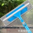 擦玻璃神器家用伸縮桿雙面擦窗搽刷刮洗器高樓清潔清洗窗戶工具米蘭潮鞋館YYJ