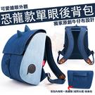 恐龍 相機包 單眼 後背包 攝影包 防潑水 牛仔布材 雙肩包 Nikon D7500 D7100 D7000 D3200 D3500