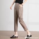 亞麻九分褲女薄款新款夏季休閒褲直筒寬松棉麻褲子顯瘦哈倫褲 檸檬衣舍