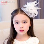 髮夾女童髮飾韓國公主髮夾兒童頭飾女童女孩髮箍可愛飾品頭花演出造型 【鉅惠↘滿999折99】