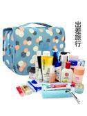 洗漱包旅行防水化妝包大容量男女士出差旅游梳洗包洗漱用品收納袋名品匯