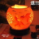 养生陶瓷夜灯 水晶玫瑰盐石灯 创意卧室床头小夜灯 米菲良品