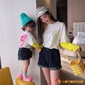 兒童洋裝親子裝母子母女裝韓版時髦假兩件長袖T恤洋氣【小獅子】