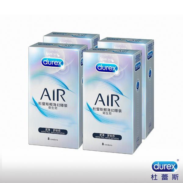 durex 杜蕾斯 AIR輕薄幻隱裝 保險套 衛生套 8入*4盒