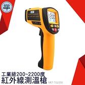 高精度溫度計 雙瞄準器測定溫度 紅外線測溫儀 融爐 測溫槍 MET-TG2200 測溫溫度槍
