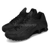 Nike 慢跑鞋 Shox R4 黑 全黑 彈簧鞋 男鞋 復刻 運動鞋 【PUMP306】 BV1111-001
