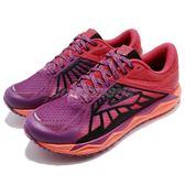 Brooks 越野慢跑鞋 Caldera 紫 紅 火山口系列 透氣網布 戶外專用 女鞋【PUMP306】 1202321B687