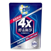 白蘭4X酵素極淨洗衣精補充包(除菌除蹣)1.5kg【愛買】