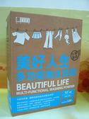 美好人生~多功能海水洗劑1.5kg/盒 ~特惠中~