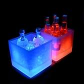 酒吧冰桶LED發光方形試管盆紅酒香檳桶耐摔冰酒器雞尾酒發光酒架 小明同學