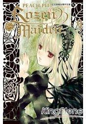 Rozen Maiden 09