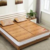 竹蓆夏季蓆子竹涼蓆雙面可摺疊1.8米雙人床1.5m直筒夏天冰絲涼蓆  igo 居家物語