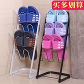 鞋架 浴室拖鞋架簡易門口落地經濟客廳房間衛生間鐵藝收納省空間豎立式