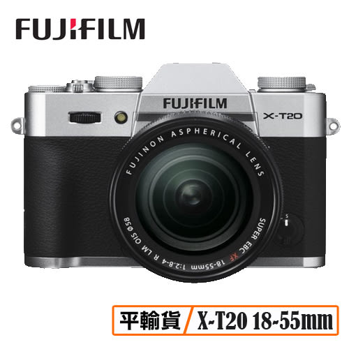 送保護鏡清潔組 3C LiFe FUJI 富士 X-T20 18-55mm 單鏡組 單眼相機 平行輸入 店家保固一年
