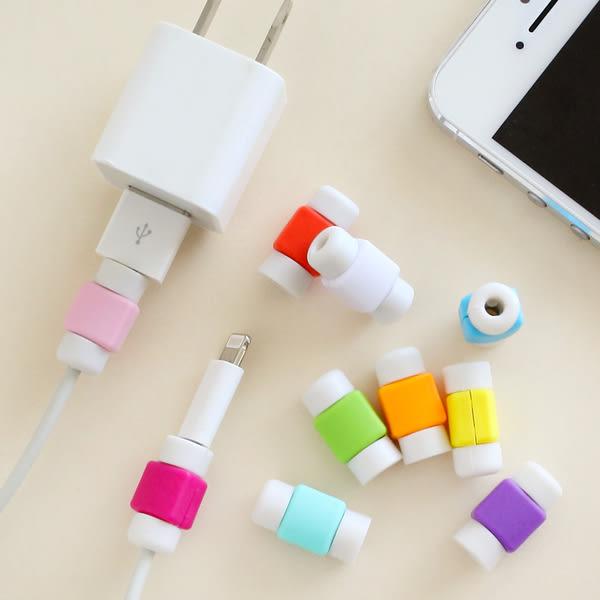 Qmishop 創意蘋果專用手機數據線 iphone 專用耳機線保護套【J956】