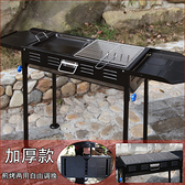 BBQ 加厚款大號燒烤爐 戶外木炭便攜燒烤架 家用烤肉工具 5人以上全套 降價兩天