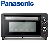 Panasonic國際牌9L電烤箱NT-H900