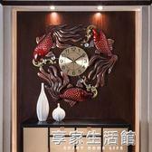 新款鐘錶客廳現代風靜音裝飾掛錶創意家用時鐘石英鐘大掛鐘-享家生活館 YTL