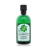 THE BODY SHOP 富士山綠茶淨化洗髮精(400ml)-國際航空版