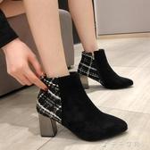 新款秋冬季短靴女粗跟百搭靴子尖頭高跟鞋女靴馬丁靴 千千女鞋
