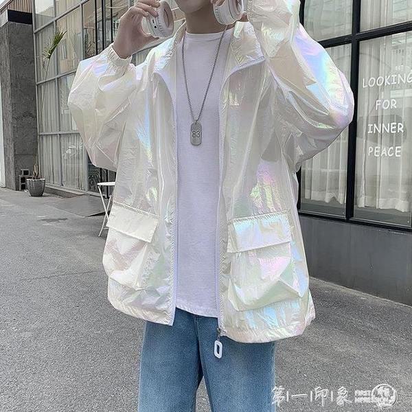 爆款推薦 夏季薄款2020防曬衣男長袖風衣透氣輕薄外套防紫外線情侶防曬服潮 第一印象