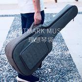 吉他包41寸40寸加厚民謠個性學生用琴包雙肩防水防震古典吉他背包CY『韓女王』