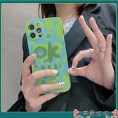 手機殼水彩涂鴉蘋果12手機殼網紅iphone11小紅書同款X直邊XR時尚xsmax適用 芊墨