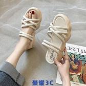 厚底涼鞋 網紅運動涼鞋女仙女風2021新款夏季百搭兩穿厚底小熊沙灘厚底涼拖 【榮耀】