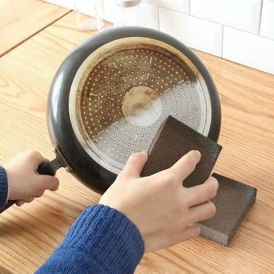 Qmishop 金鋼砂去汙除垢清潔海綿刷 除鐵鏽魔力擦【QJ1920】