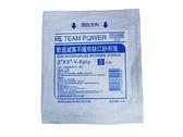3X3不織布Y型紗布(已滅菌) 1袋裝 (100包)