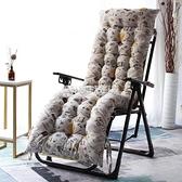 加厚躺椅墊子摺疊床坐墊秋冬紅木沙發通用靠背一體墊辦公電腦椅墊 NMS設計師