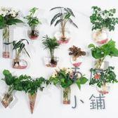 水培玻璃花瓶懸掛式透明插花盆壁掛小魚缸花器【南風小舖】